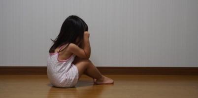 幼少期のトラウマ